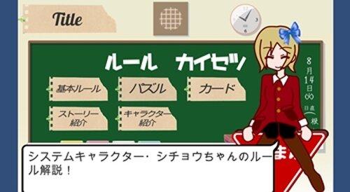 ユーキューネクロマンス Game Screen Shot2