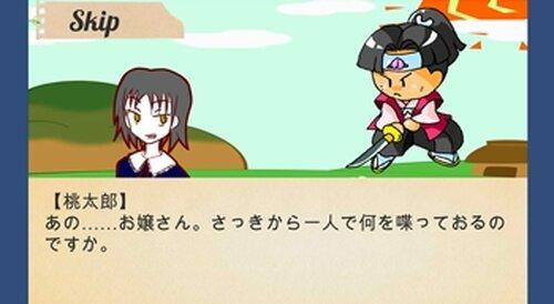 ユーキューネクロマンス Game Screen Shot4