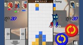 ユーキューネクロマンス Game Screen Shot5
