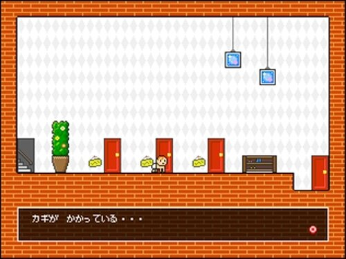 おるすばんダイサクセン! Game Screen Shot4