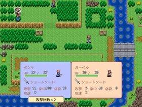 巫女物語 Game Screen Shot3