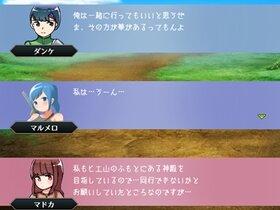 巫女物語 Game Screen Shot4