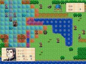 巫女物語 Game Screen Shot5
