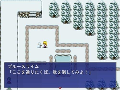 我らは勇者!! ~スライムプリズン~ Game Screen Shot4