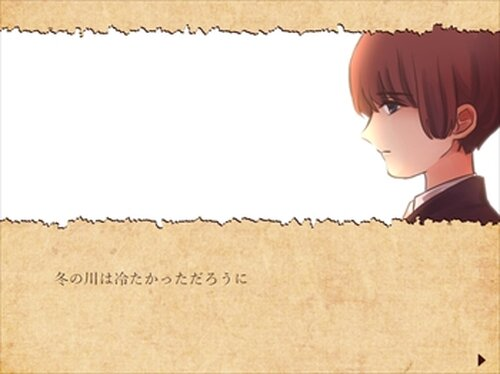 少年の日へ Game Screen Shot5