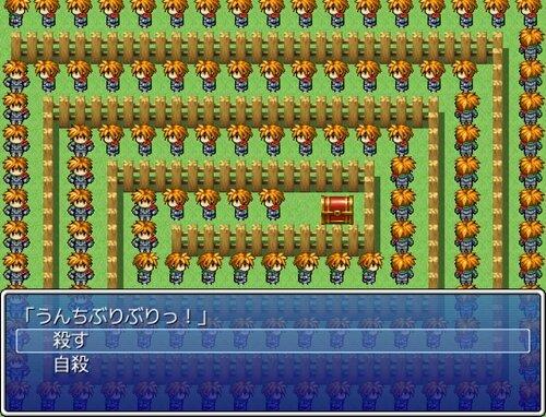 うんこもりもり Game Screen Shot