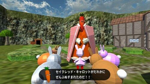 ラビィの大冒険 Game Screen Shot1