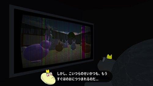 ラビィの大冒険 Game Screen Shot2