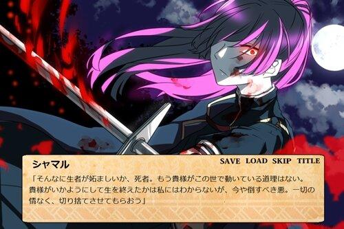 魔女と不幸せの腕輪 第二話 Game Screen Shot1