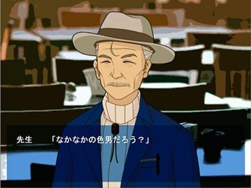 むこうがわの礼節~知ることの礼節~ Game Screen Shot5