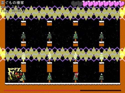 ユキヤマインフェルノ ~ミコのクリスマスけいかく2017~ Game Screen Shot