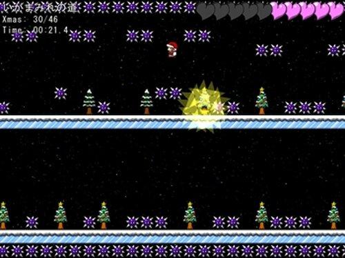 ユキヤマインフェルノ ~ミコのクリスマスけいかく2017~ Game Screen Shot3