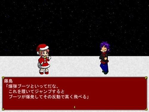 ユキヤマインフェルノ ~ミコのクリスマスけいかく2017~ Game Screen Shot4
