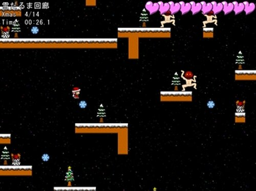 ユキヤマインフェルノ ~ミコのクリスマスけいかく2017~ Game Screen Shots