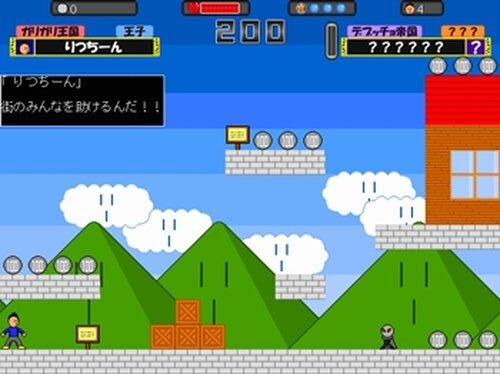 りつちーんクエスト Game Screen Shot3
