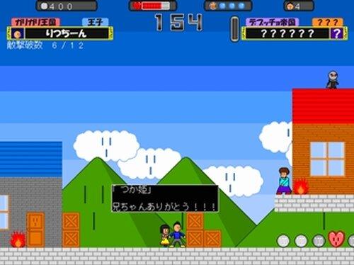 りつちーんクエスト Game Screen Shot4