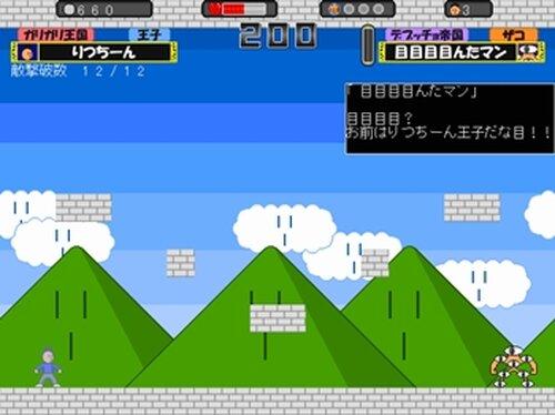 りつちーんクエスト Game Screen Shot5