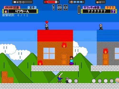 りつちーんクエスト Game Screen Shots