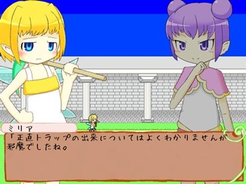 ~庭園めぐり~ 旅のはじまり Game Screen Shot3