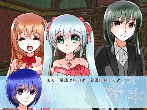 ハートカラーヒロインズ Game Screen Shot1
