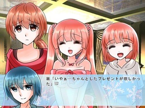 ハートカラーヒロインズ Game Screen Shot2