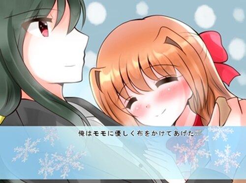 ハートカラーヒロインズ Game Screen Shot3