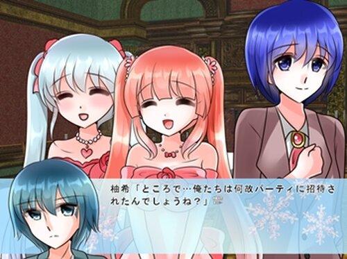 ハートカラーヒロインズ Game Screen Shots