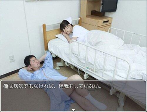 ナースサムライ Game Screen Shot2