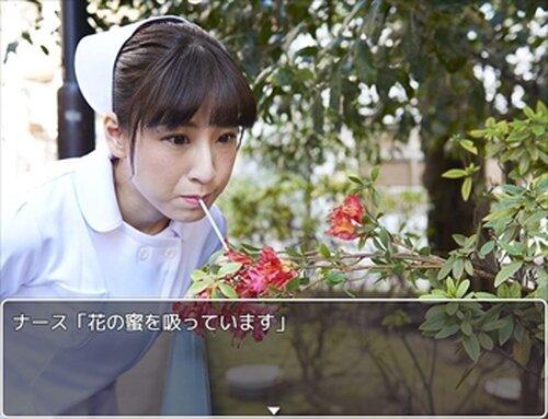 ナースサムライ Game Screen Shot3