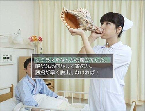 ナースサムライ Game Screen Shots