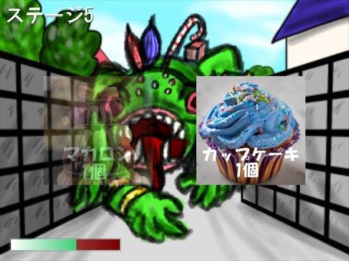 プリンの妖精プップ君 Game Screen Shot1