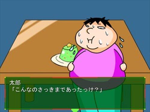 プリンの妖精プップ君 Game Screen Shot2