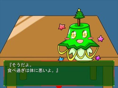 プリンの妖精プップ君 Game Screen Shot3