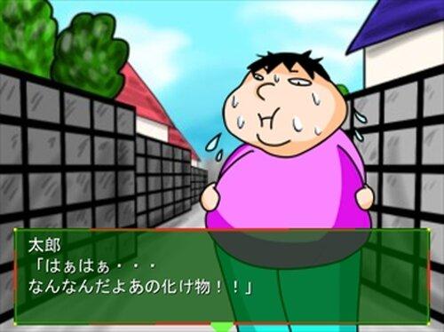 プリンの妖精プップ君 Game Screen Shot4