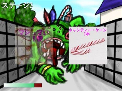 プリンの妖精プップ君 Game Screen Shot5