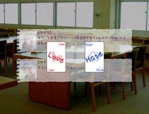 ジンクスホリック・シンドローム 第三話 Game Screen Shot