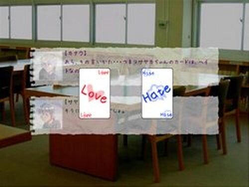 ジンクスホリック・シンドローム 第三話 Game Screen Shots