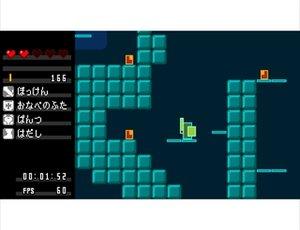 CS ACT Game Screen Shot
