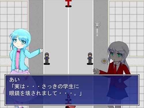 ある日あの時~That day, that time.~ Game Screen Shot2