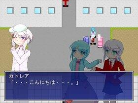 ある日あの時~That day, that time.~ Game Screen Shot3