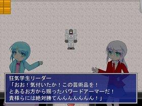 ある日あの時~That day, that time.~ Game Screen Shot4