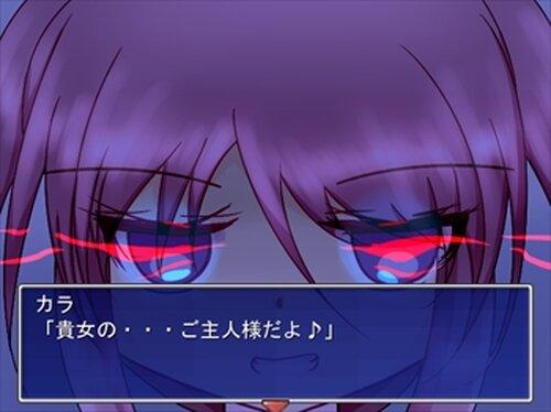 ある日あの時~That day, that time.~ Game Screen Shot5
