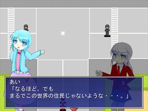 ある日あの時~That day, that time.~ Game Screen Shots