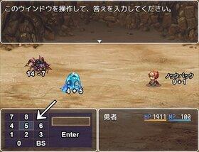カルドラ2EX Game Screen Shot2