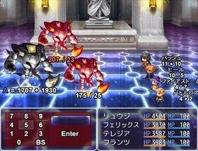 カルドラ2EX Game Screen Shot3