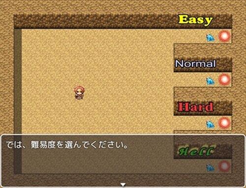 カルドラ2EX Game Screen Shot4