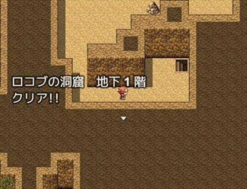 カルドラ2EX Game Screen Shot5
