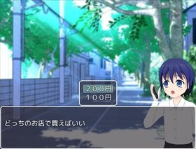 おつかい Game Screen Shot2