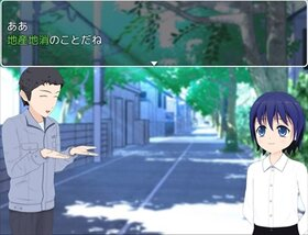 おつかい Game Screen Shot3