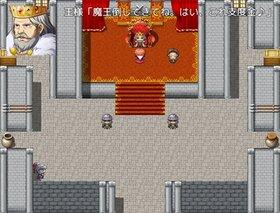 ぷちクエ Game Screen Shot3